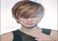 Short Hairstyles With Highlights And Lowlights 3