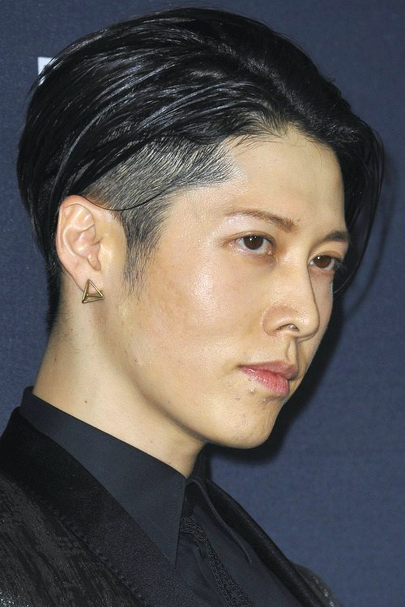 MenS-Undercut-Haircut-Asian Men'S Undercut Haircut Asian